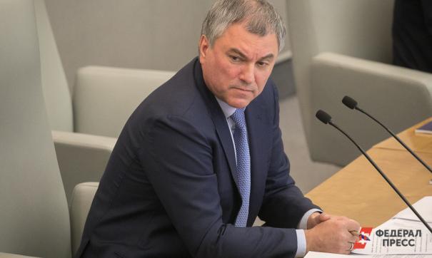 Володин призвал наказывать депутатов, которые недостаточно скрупулезны в своих высказываниях