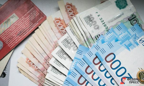 В стране арестовано имущества на 350 миллиардов рублей