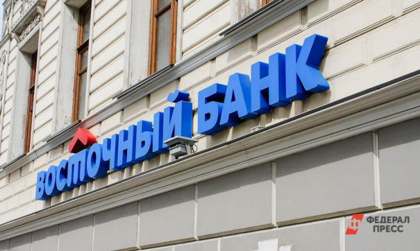 ЦБ заподозрил «Восточный» в выводе активов через присоединенный банк