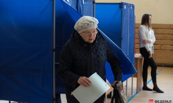 Ставки растут и кандидаты предлагают все больше денег избирателям