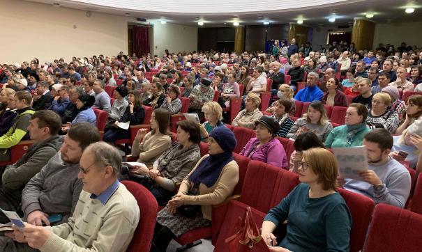 На презентацию нового дома от АО «ПЗСП» пришло рекордное количество человек