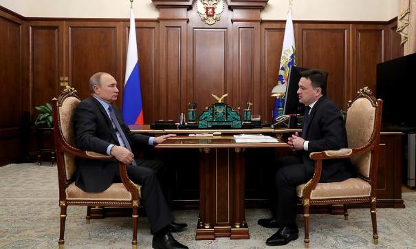 Встреча Владимира Путина и Андрея Воробьева
