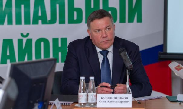 Четыре миллиарда рублей направят на развитие Череповецкого района