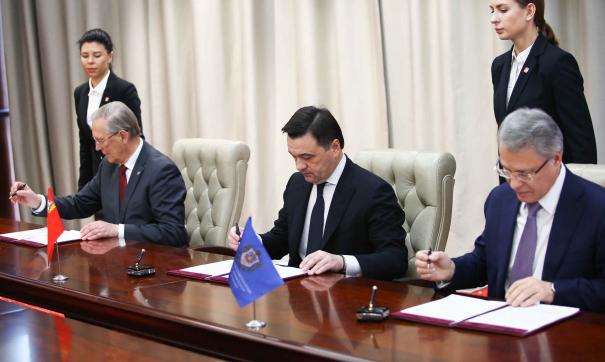 Губернатор МО подписал соглашение об открытии международной инженерной школы