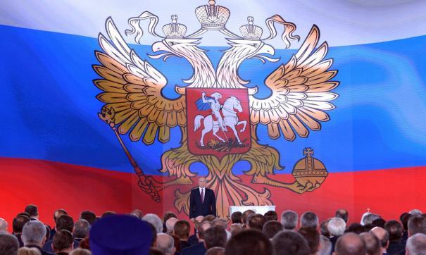 Владимир Волков подчеркнул направленность послания президента на народ