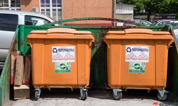 Главы регинов обсудили с Дмитрием Медведевым мусорную реформу
