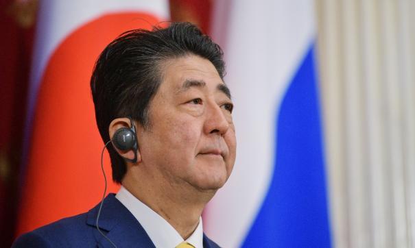 Токио подпишет мирный договор только после определения границ южных Курил