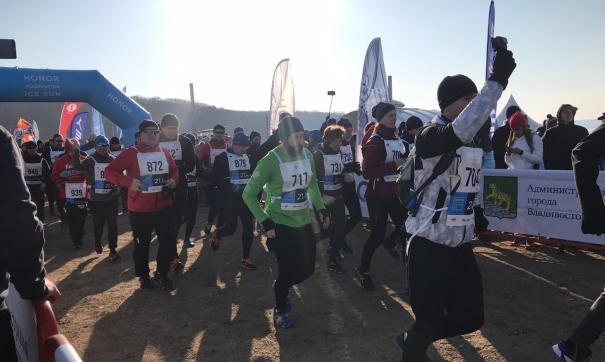 Во Владивостоке прошел Международный ледовый марафон