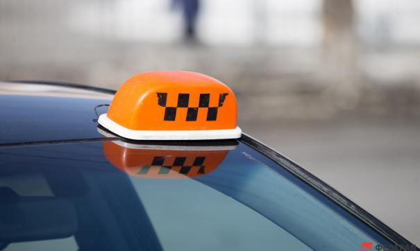 В Зауралье подготовили поправки в федеральный закон о работе такси