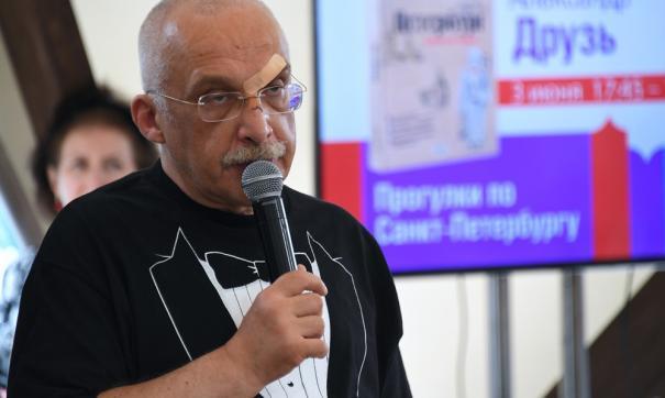 Александр Друзьпокинул страну на время обсуждения его разоблачения