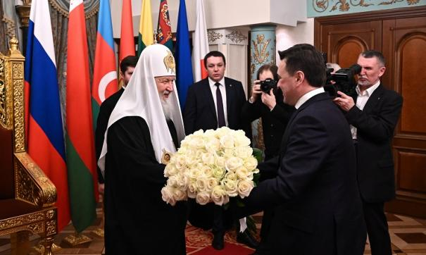 Воробьев поздравил патриарха Кирилла с десятилетием интронизации