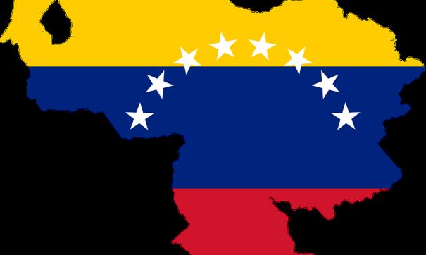 Колумбия отзывает своих дипломатов из Венесуэлы