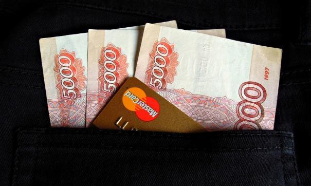 Злоумышленница присвоила около 19 миллионов рублей