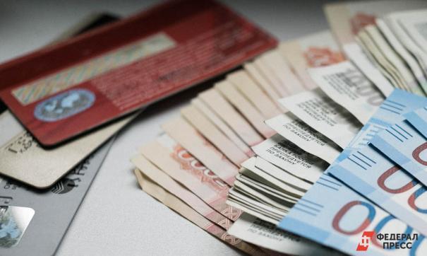 Большинство челябинцев хранят свои сбережения в рублях