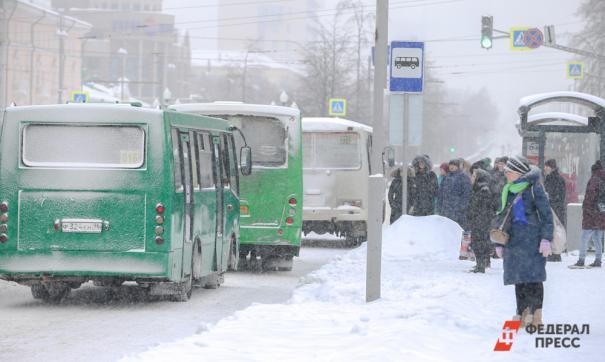Сотрудники ОГИБДД проверят общественный транспорт на конечных остановках