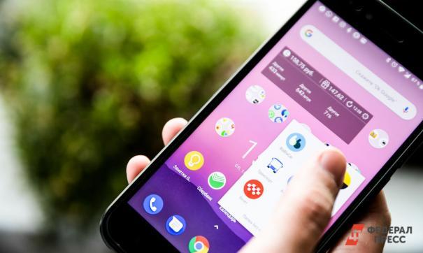 Сайт с мобильным приложением будет состоять из нескольких рубрик
