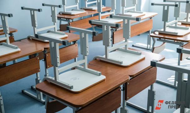 В школах Кургана продолжается карантин