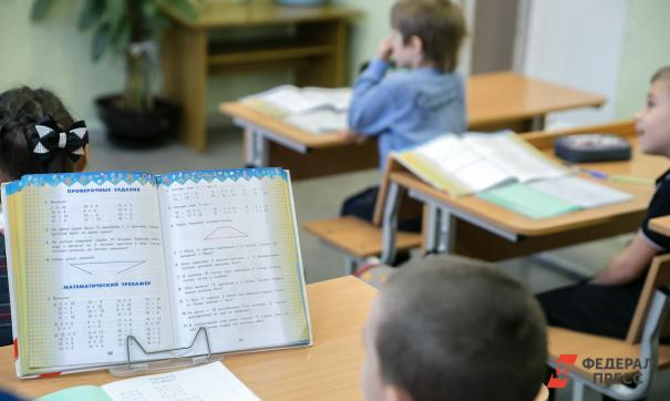 Школьники  выйдут на занятия после карантина с 18 февраля