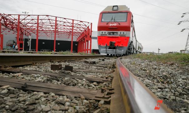 Дорога между центрами Челябинска и Екатеринбурга займет 1 час 10 минут