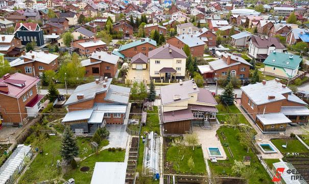 кредит в челябинске низкий процент подключить смс банк в сбербанк онлайн