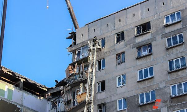 В печально известном доме в Магнитогорске началась проверка квартир на предмет скрытых повреждений