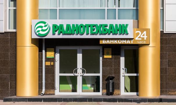 Обязательства банка оцениваются в сумму около 2,5 млрд рублей
