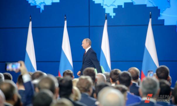 Президент поручил правительству РФ казать содействие регионам по внедрению этого механизма