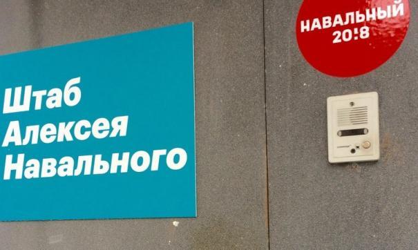 Дзержинского депутата наказали после выложенного в интернет видео