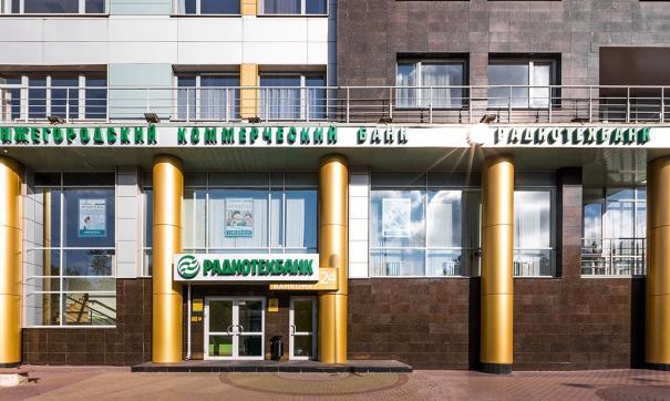 Ранее нижегородский банк был лишен лицензии