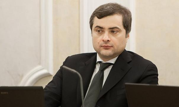 Сурков написал статью Долгое государство Путина