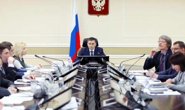 Совещание провел глава ведомства Дмитрий Кобылкин