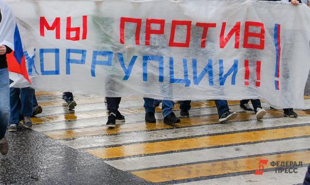 Народный избранник нарушил антикоррупционное законодательство