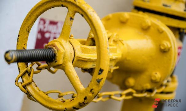 Ветхое газовое оборудование будут менять