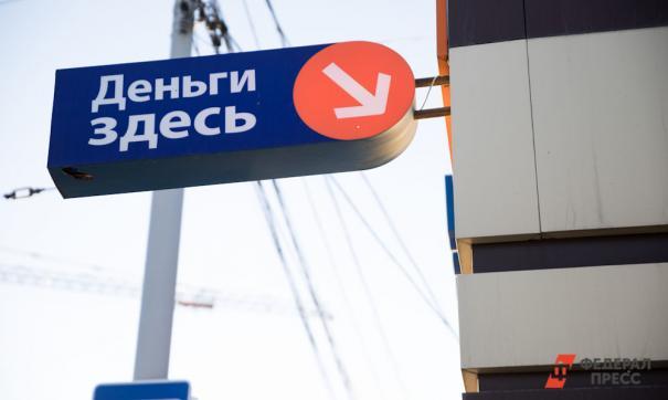 Ущерб составил более 32 миллионов рублей