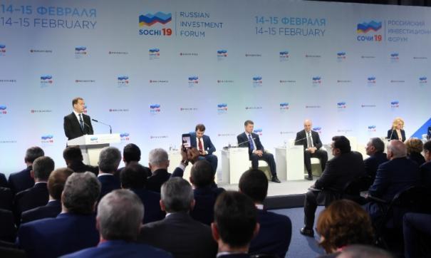 ТОР позволит диверсифицировать экономику города