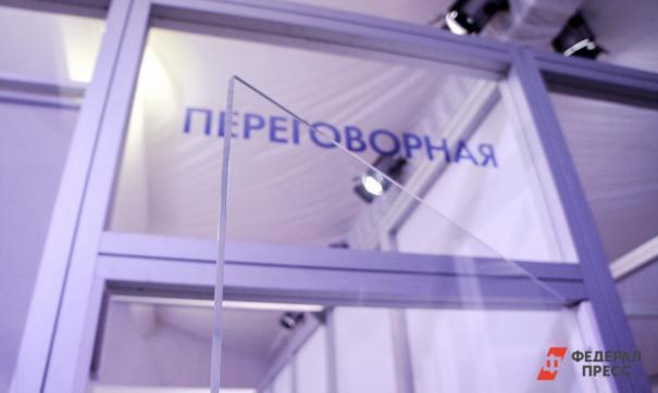 Соглашения подпишут на Российском инвестфоруме