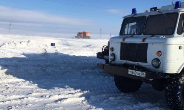 Постановление подписал глава города Дмитрий Кулагин