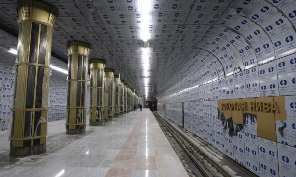 Последняя станция на Дзержинской ветке это Золотая Нива