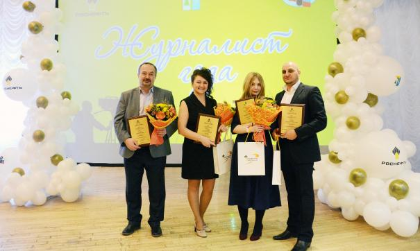 Конкурс журналистcкого мастерства состоялся в столице Самотлора уже в 27 раз