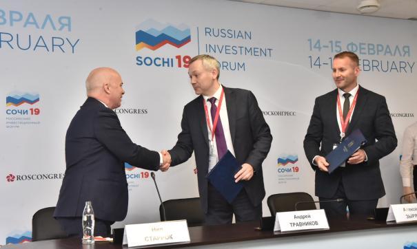Наиболее активным регионом из СФО, делегации которых работали в Сочи, была Новосибирская область