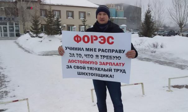 Рустам Корелин
