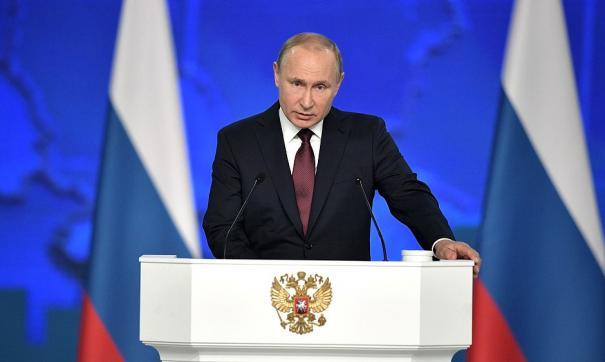 Владимир Путин оглашает послание Федеральному собранию
