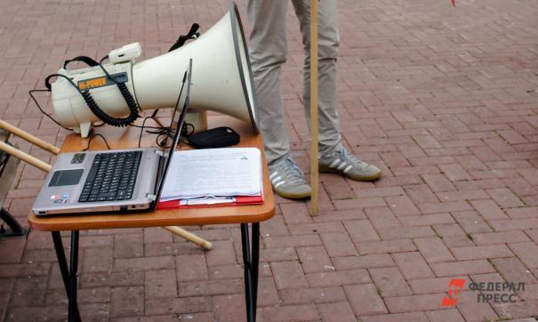 Организаторы выражали несогласие с экономической и социальной политикой главы региона