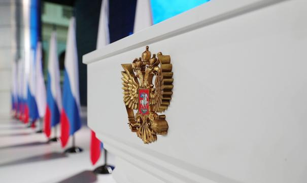 О создании центра рассказал президент России