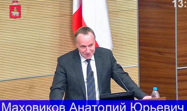 Ранее Маховиков занимал пост полпреда губернатора в краевом парламенте
