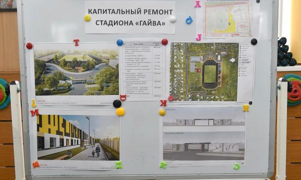 Стоимость реконструкции составит 140 млн рублей
