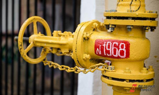 В Прикамье вкладывают средства в газификацию