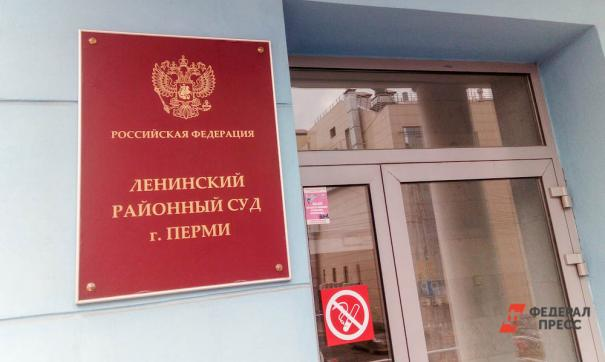 Свидетельские показания дал Олег Демченко