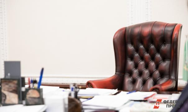 На Среднем Урале уже третью неделю остается вакантным место регионального министра