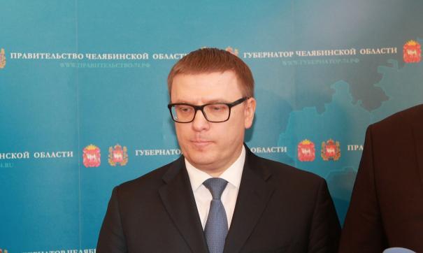 Врио губернатора Челябинской области осматривает город